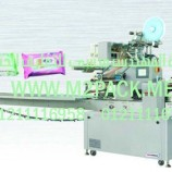 آلة صناعة الصناديق الورقية ـ أو الظروف ـ مع النافذة الشفافة التى نقدمها نحن شركة المهندس منسي للتغليف الحديث – ام تو باك