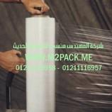 افلام الشرنكة PVC التى نقدمها نحن شركة المهندس منسي للتغليف الحديث – ام تو باك